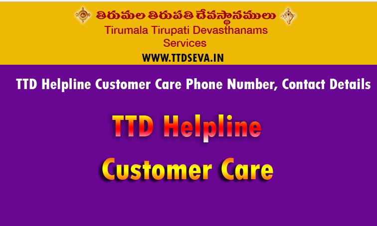 TTD Helpline Customer Care Phone Number, Contact Details