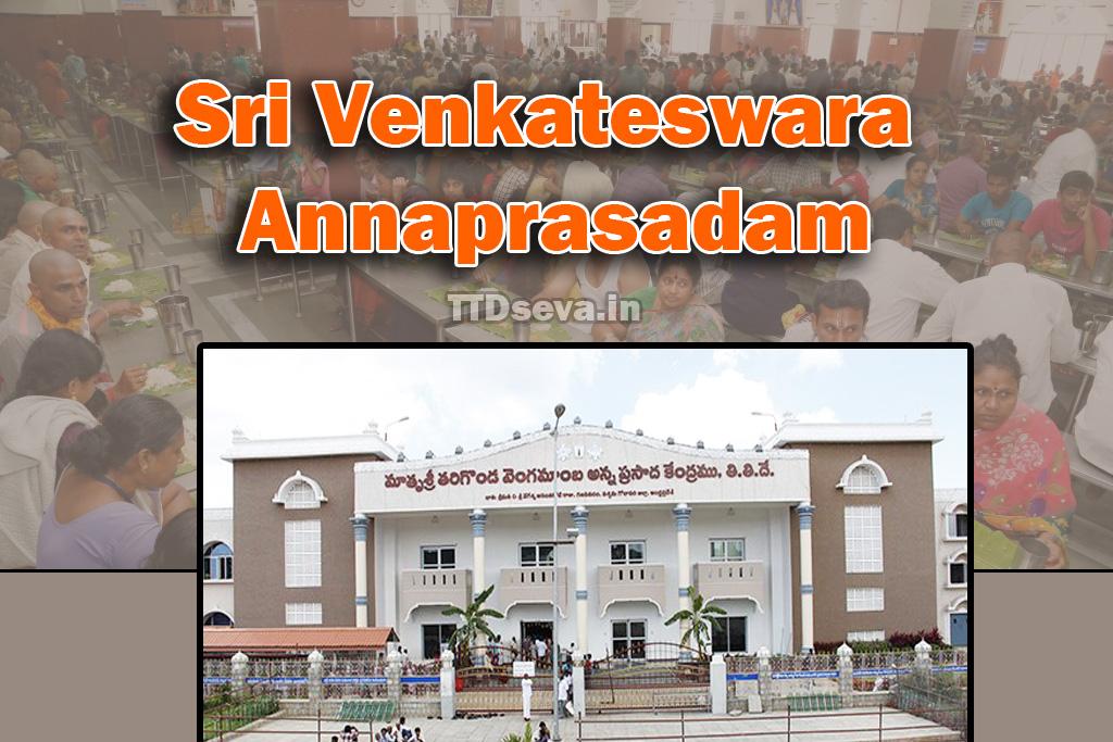 TTD Annadanam