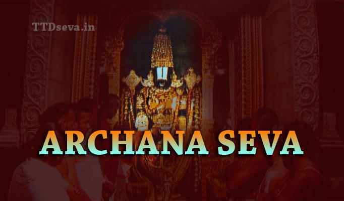 Archana Seva