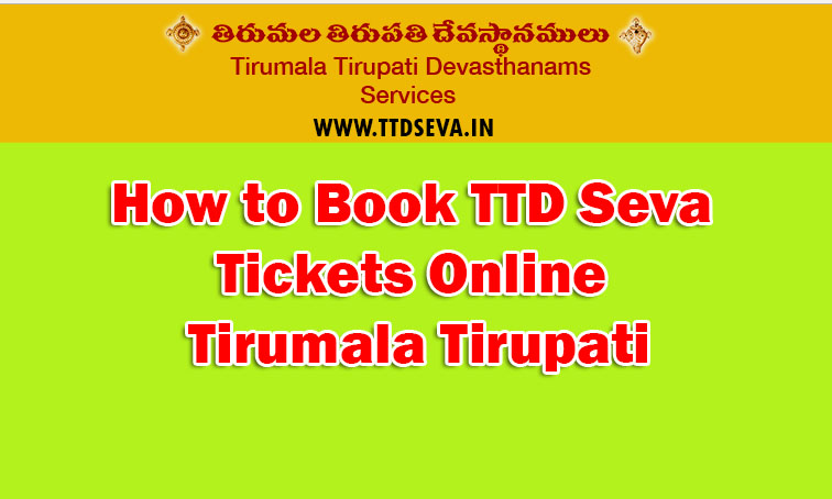 How to Book TTD Seva Tickets Online Tirumala Tirupati