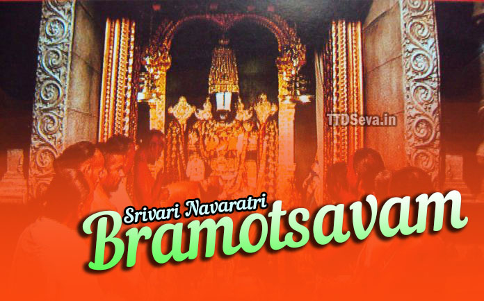 Navaratri Brahmotsavam, TTD Brahmotsavam