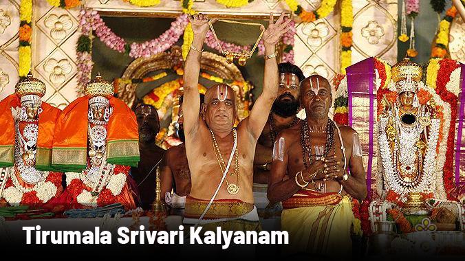 Srivari kalyanam