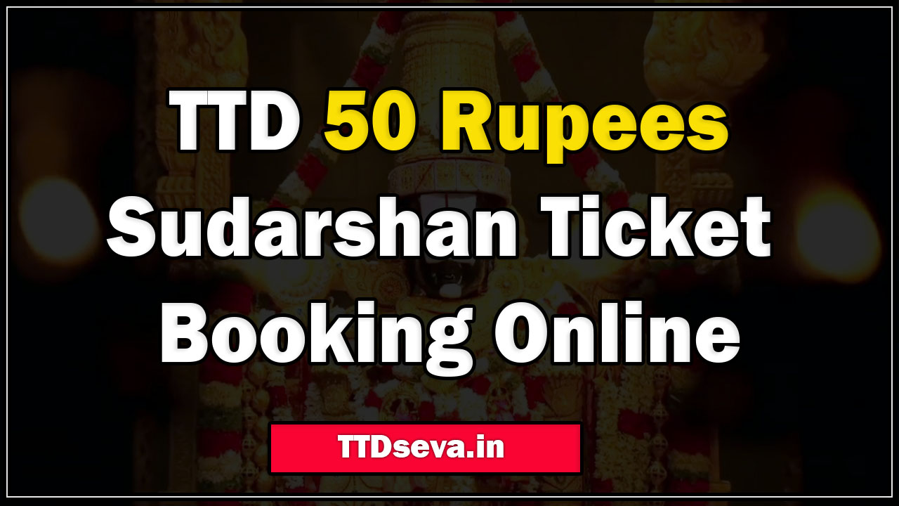 TTD 50 Rupees Sudarshan Ticket Booking Online