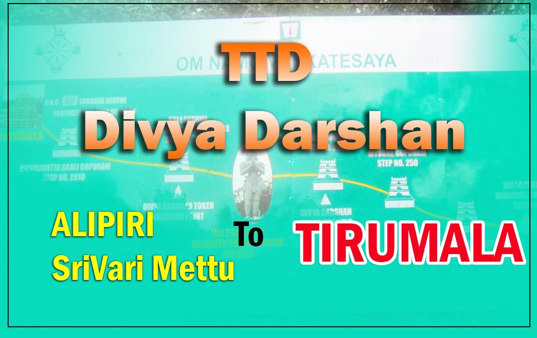 Divya Darshan