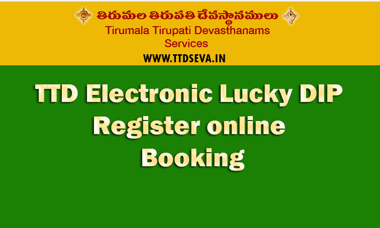 TTD Electronic Lucky DIP Register online Booking