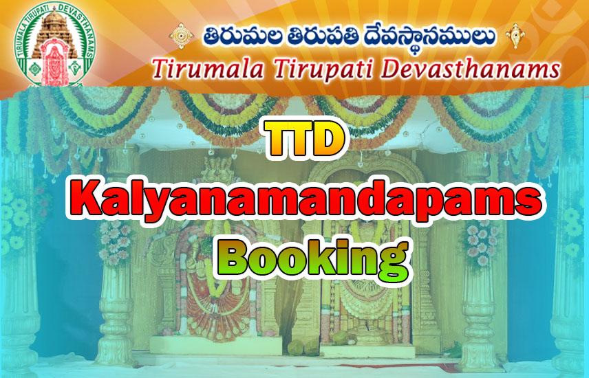 TTD Kalyanamandapam Booking