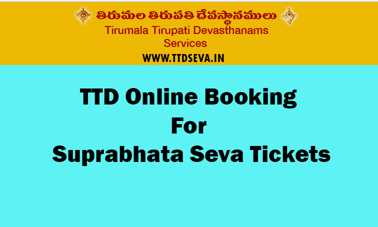TTD Online Booking For Suprabhata Seva Tickets