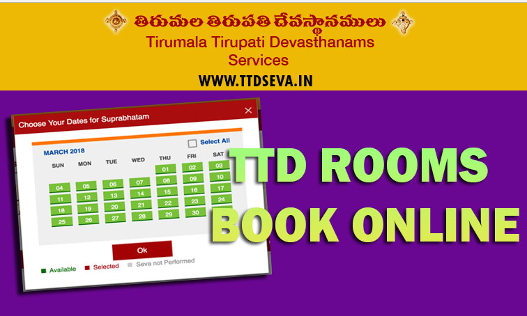 TTD Rooms, accommodation booking online check availability