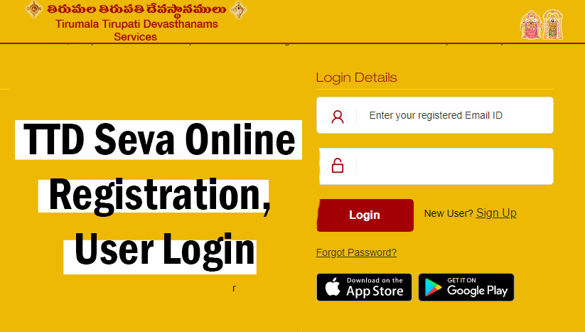 TTD Seva Online Registration, User Login