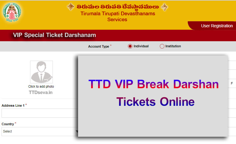 TTD VIP Break Darshan Tickets Online