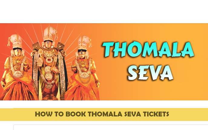 Thomala Seva Tirumala