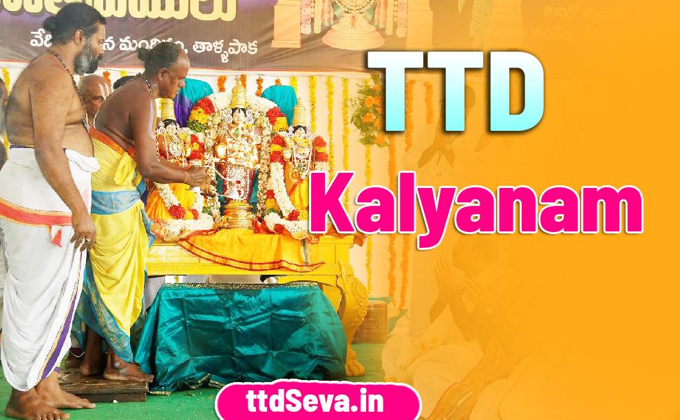 Tirumala Kalyanam