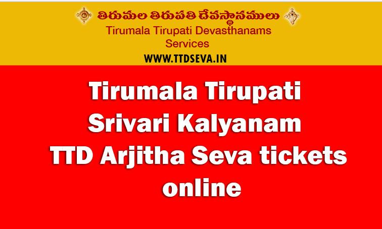 Tirumala Tirupati Srivari Kalyanam TTD Arjitha Seva tickets online