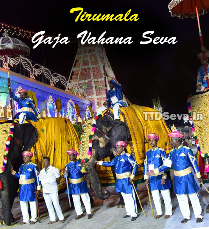 Tirupati GajaVahana seva