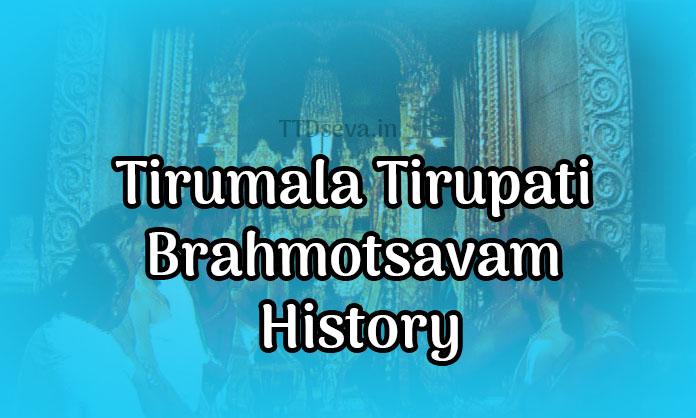 Tirumala Tirupati Brahmotsavam
