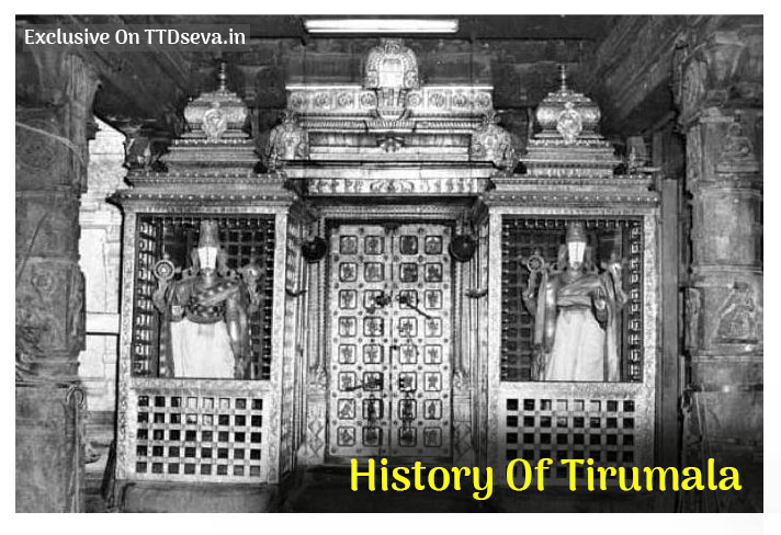 THE Significance History of Tirumala Temple