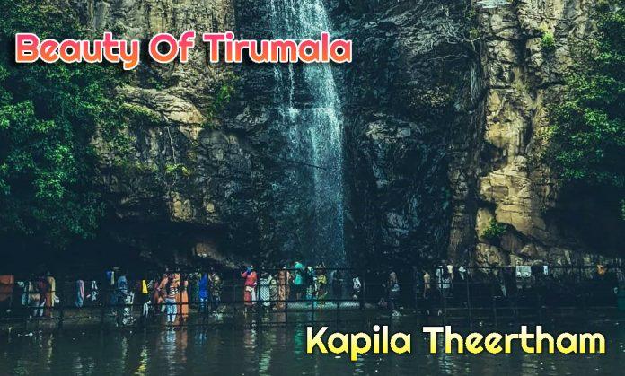 Kapila Theertham Tirumala