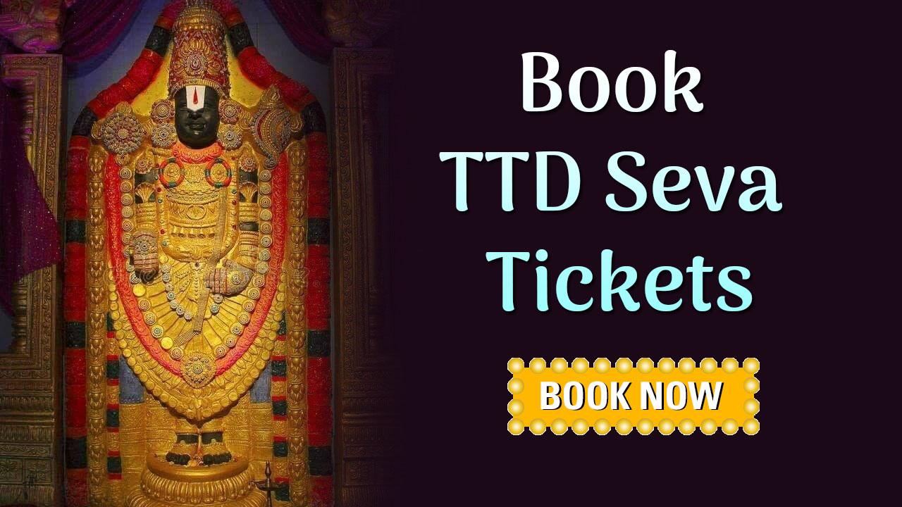 TTD Seva Tickets Online