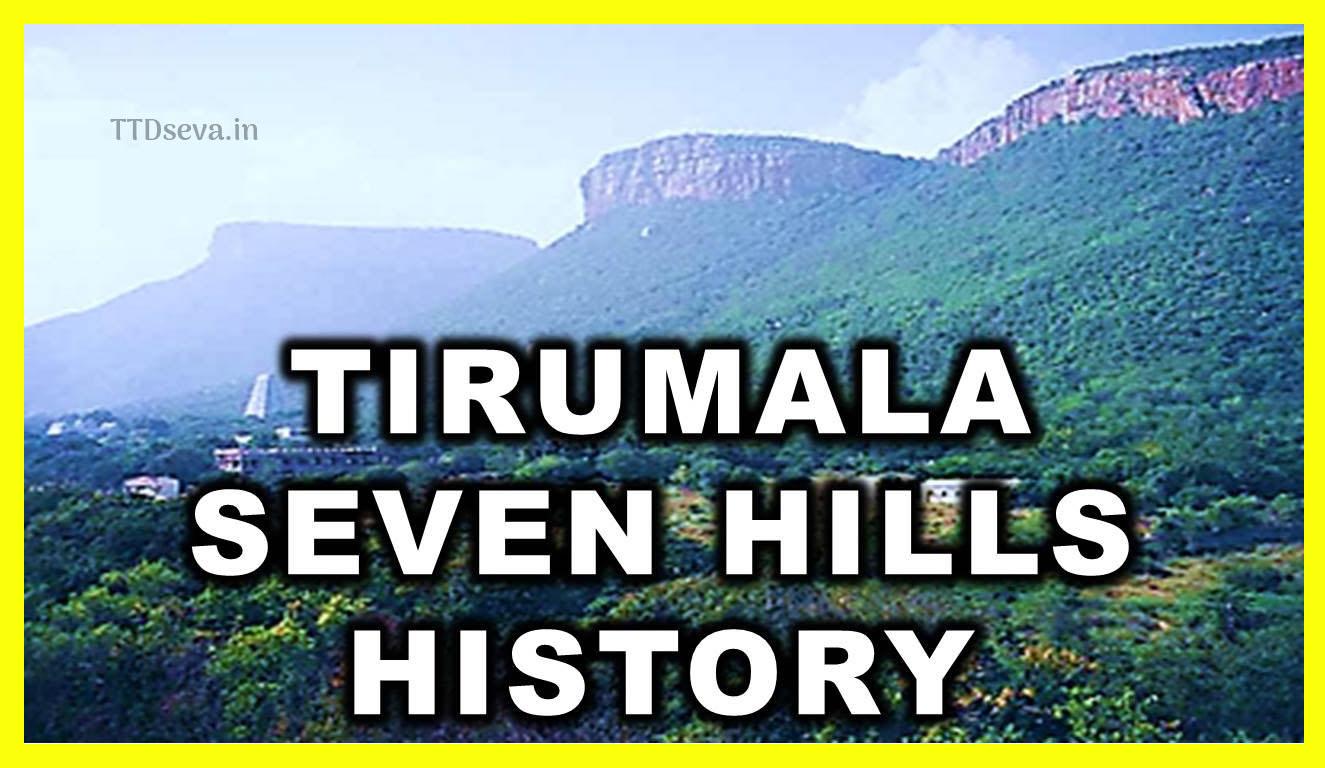 Tirumala Seven Hills