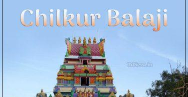 Chikur balaji temple