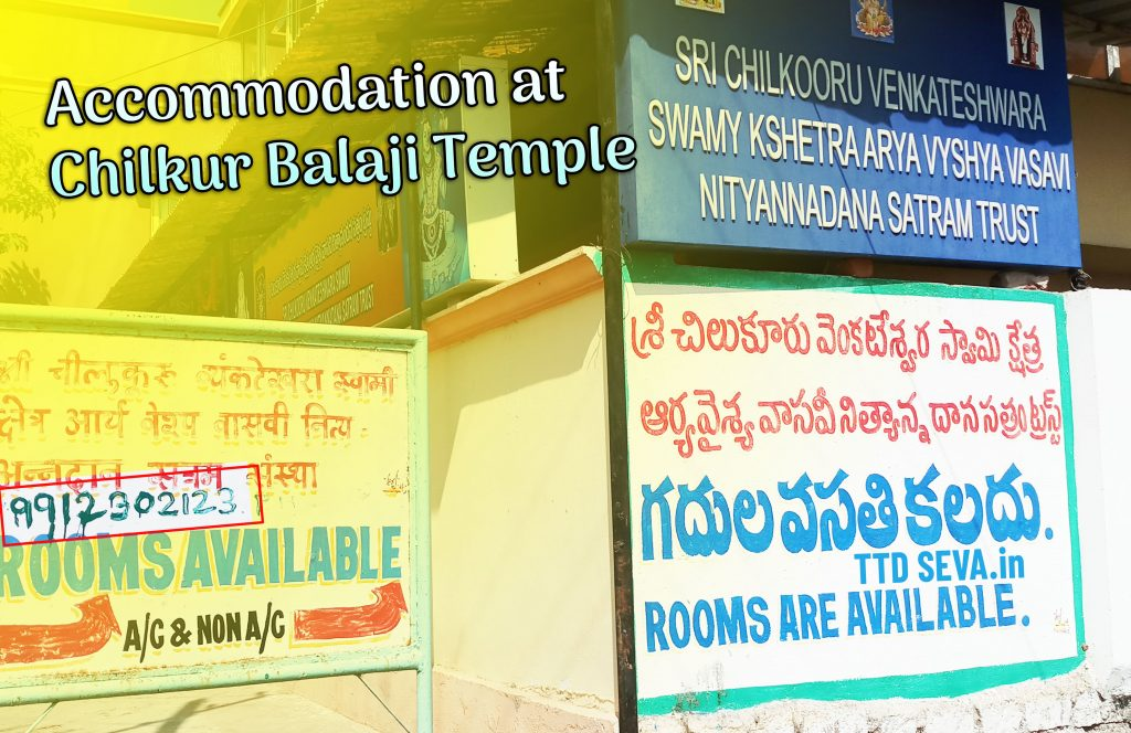 Chilkur Balaji Accommodation