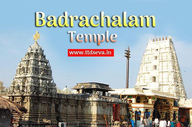 Badrachalam Temple Timings, History, Accommodation Papikondalu
