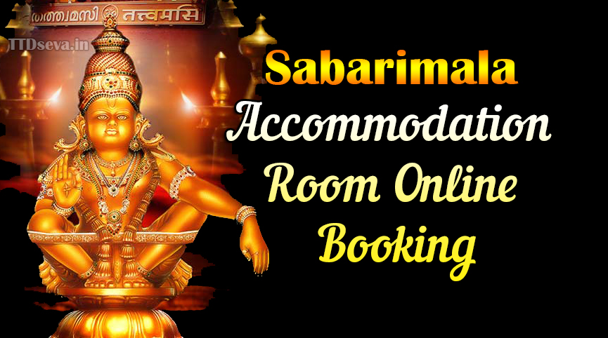 Sabarimala Accommodation Room Online Booking Check Availability