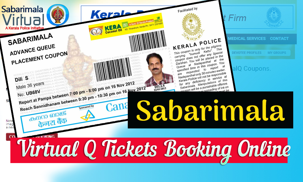 Sabarimala Virtual Q Tickets Booking Online