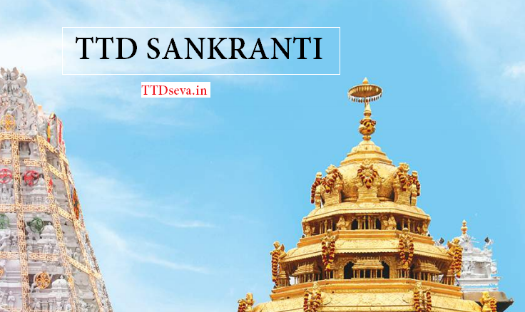 TTD Sankranti