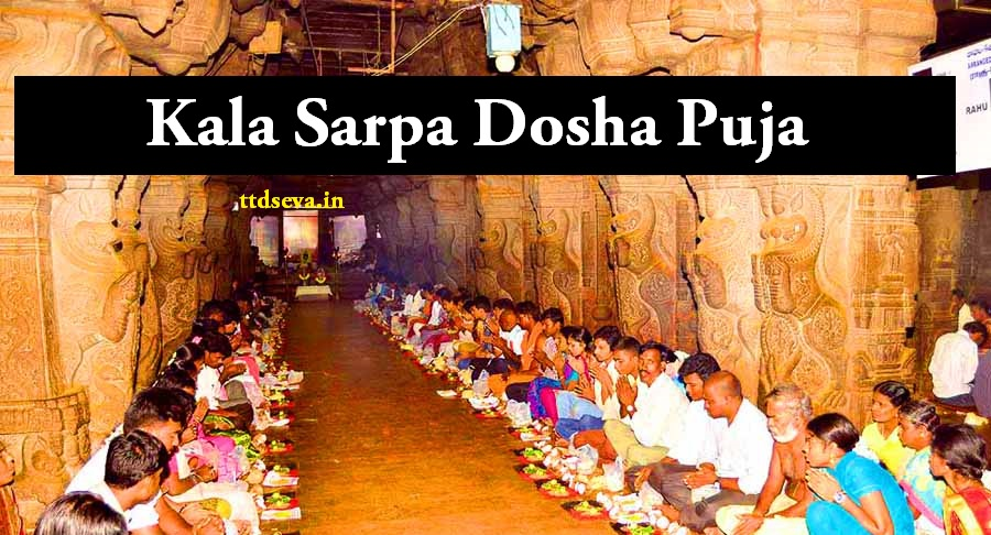 Kala Sarpa Dosha Puja Timings, Procedure Sri Kalahasti