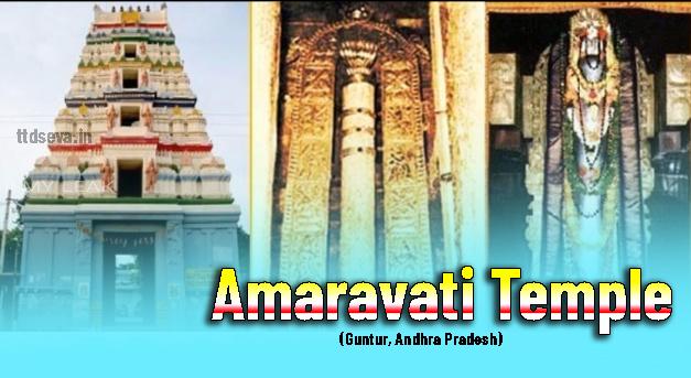 Amaravati temple