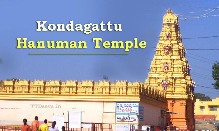 Kondagattu hanuman temple