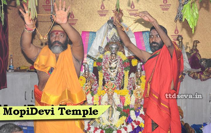 Mopidevi temple kalyanam