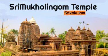 Srimukhalingam Temple