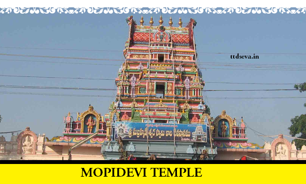 Mopidevi temple timings
