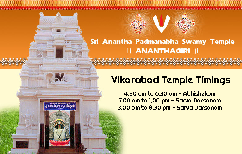 Ananthagiri Temple Vikarabad Timings