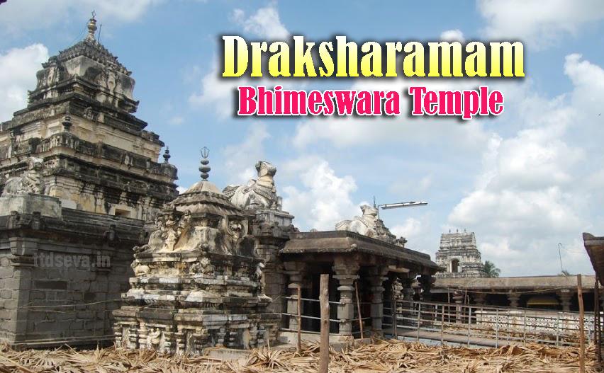 Draksharamam Bhimeswara Temple