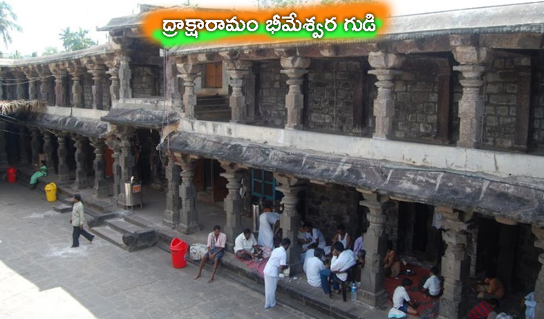 Draksharamam Bhimeswara Temple timings