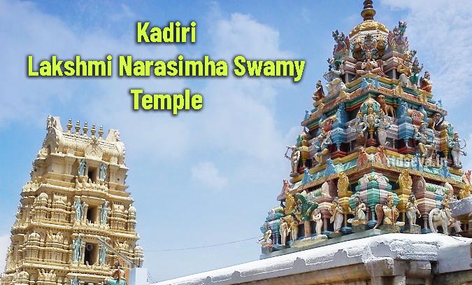Kadiri Lakshmi Narasimha Swamy Temple Timings, Accomodation Info