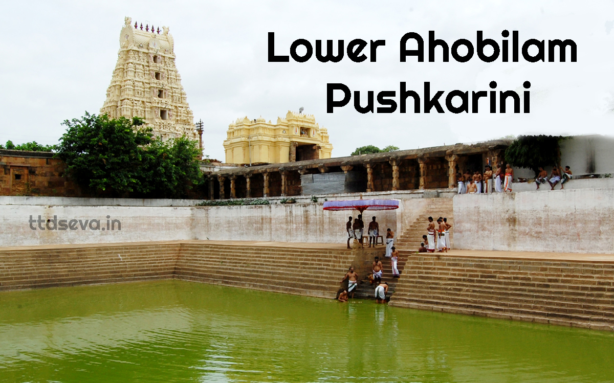 Lower Ahobilam Pushkarini
