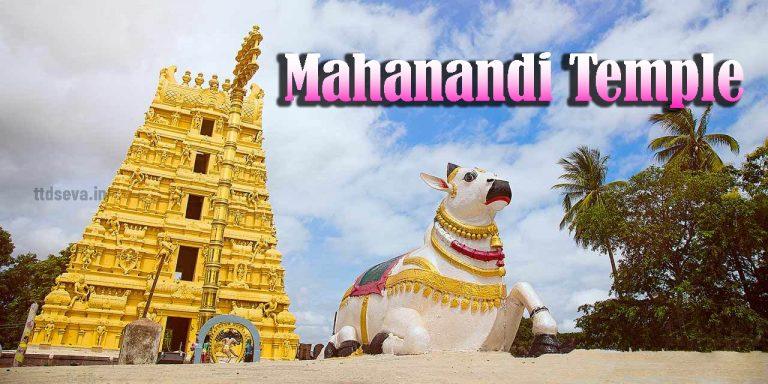 Mahanandi Temple timings, history location accommodation