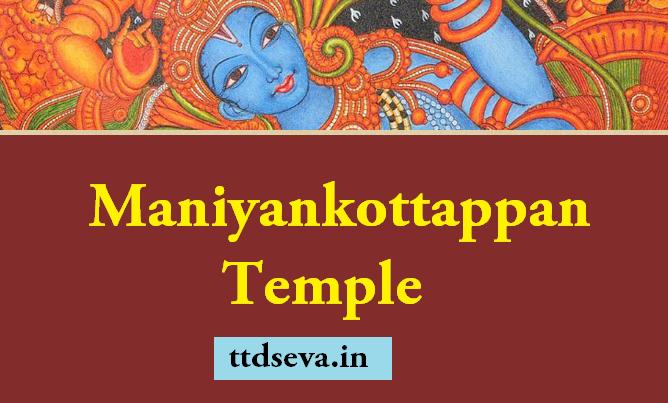 Maniyankottappan Temple