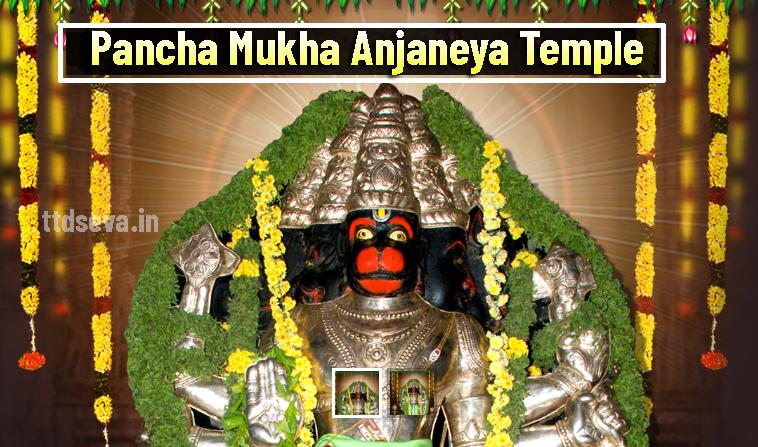 Pancha Mukha Anjaneya Temple