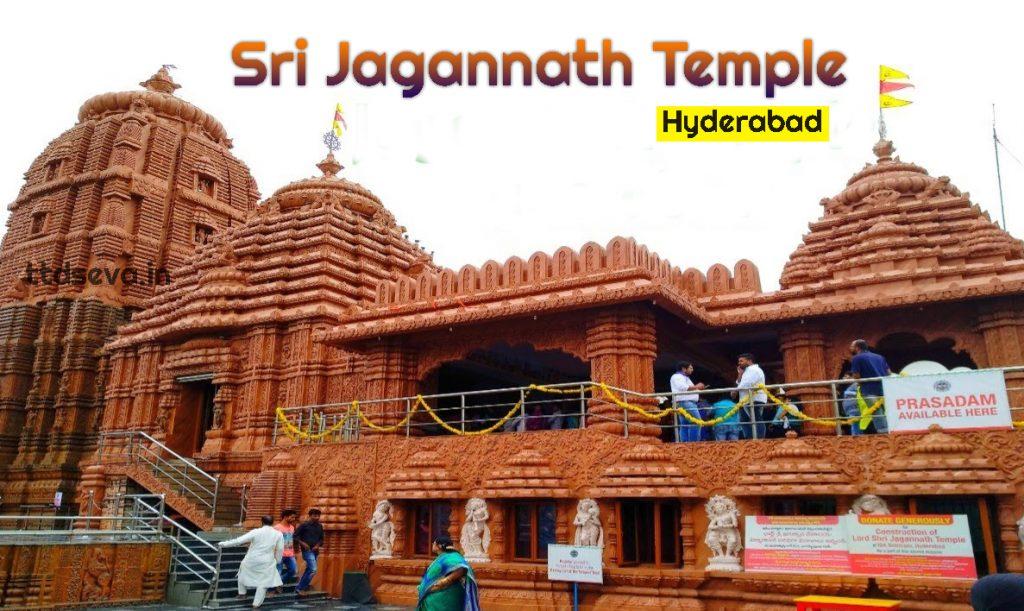 Puri Jagannath Temple Hyderabad, Banjarahills Timings