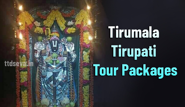 Tirumala Tirupati Tour Packages