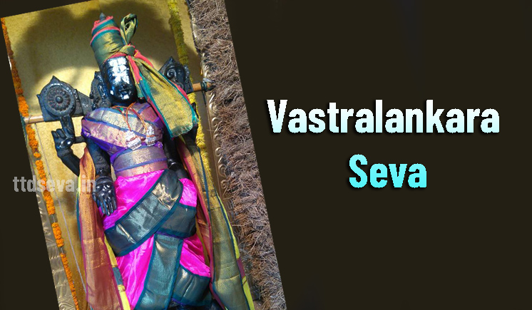 Vastralankara Seva Tickets Lucky Dip Timings