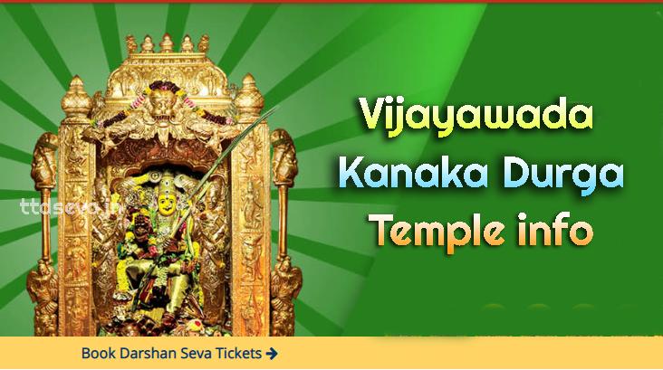 Vijayawada Kanaka Durga