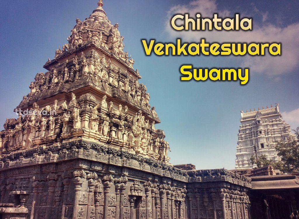 Tadipatri Sri Chintala Venkataramana Swamy Temple History, Timings