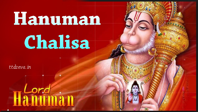 Hanuman Chalisa Lyrics Tamil, Telugu Hindi Meaning