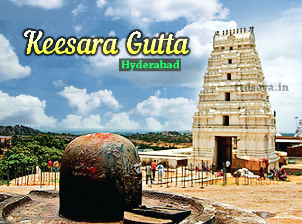 Keesara Gutta Temple Timings
